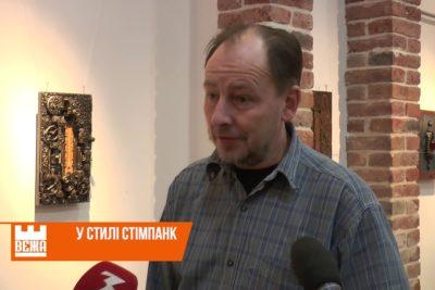 Іванофранківець Олег Гроссу створює картини зі складних механізмів  (ВІДЕО)