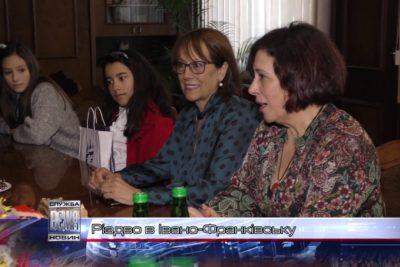 Різдво в Івано-Франківську зустріли діти із португальського міста Брага  (ВІДЕО)