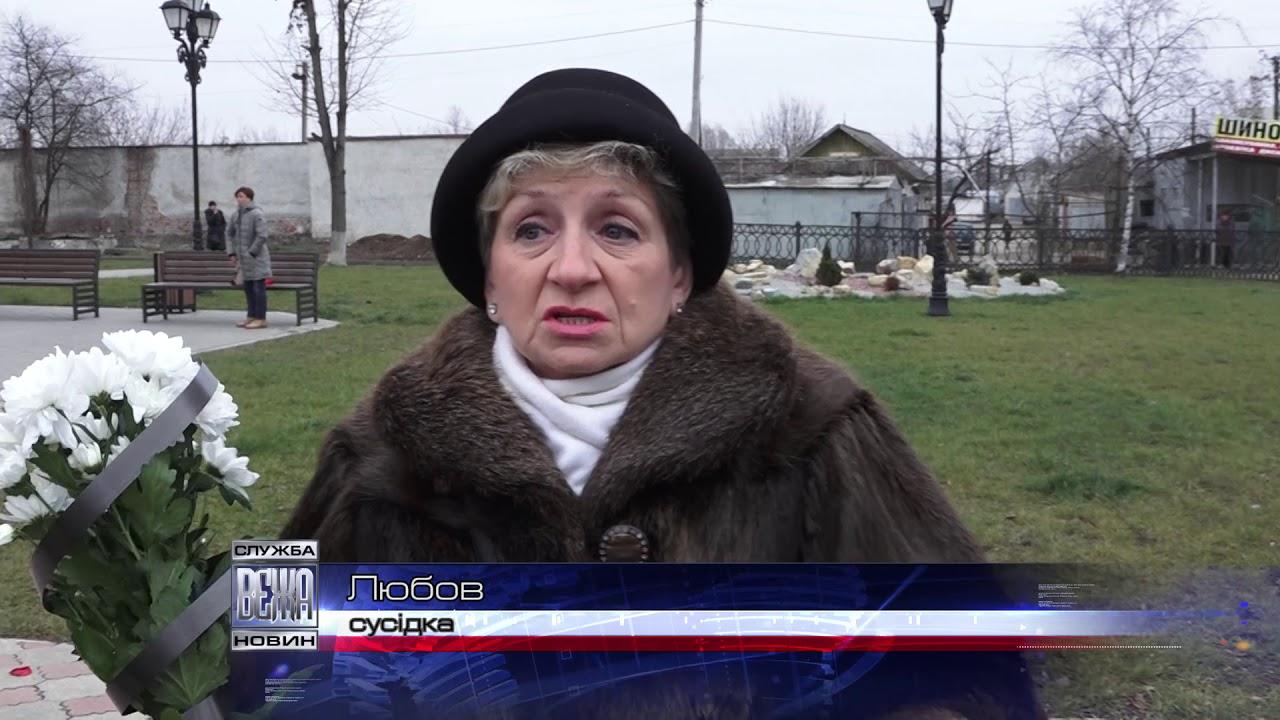 В Івано-Франківську попрощалися із загиблою внаслідок авіакатастрофи бортпровідницею Марією Микитюк  (ВІДЕО)