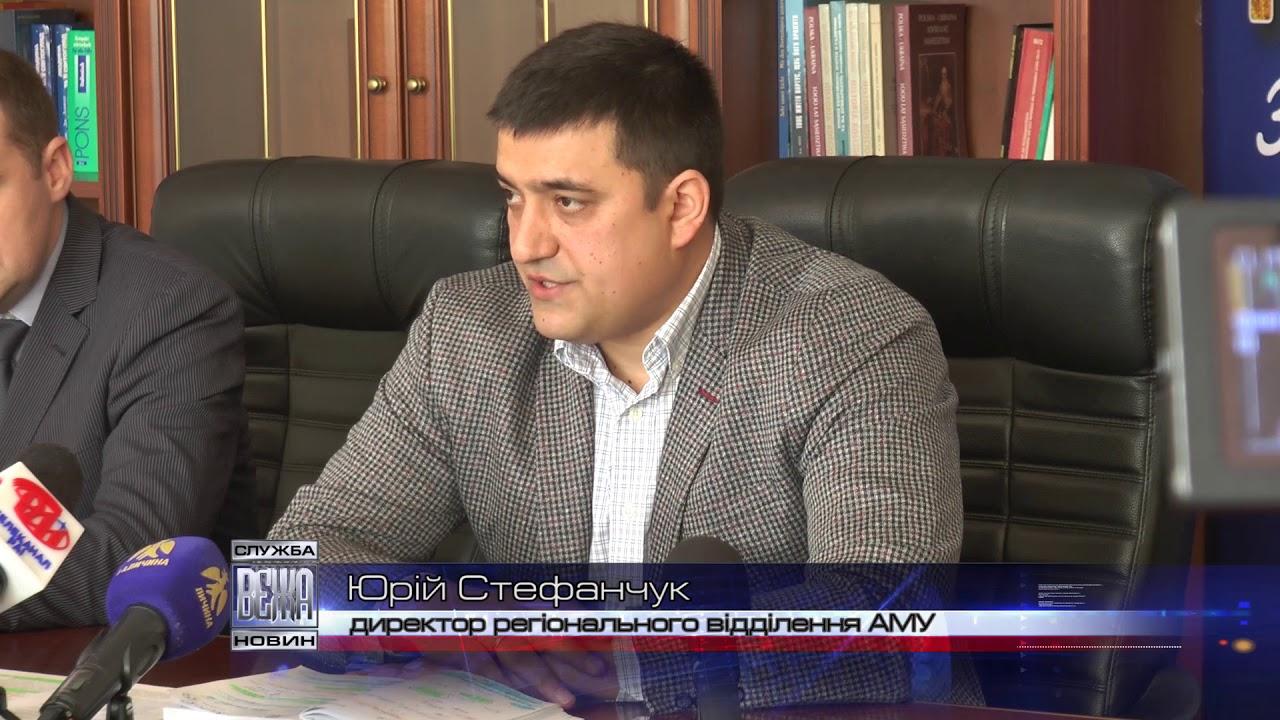 Асоціація міст України проаналізувала  перебіг процесу децентралізації упродовж минулого року  (ВІДЕО)