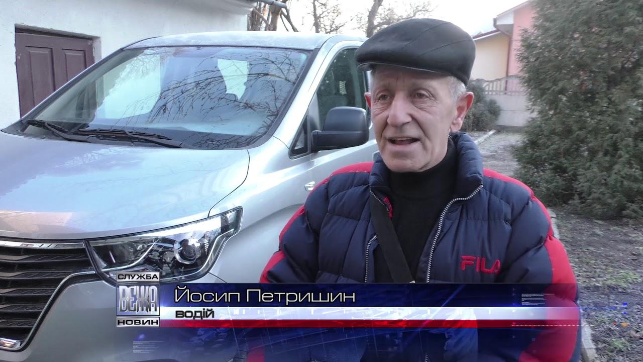 """В Івано-Франківську придбали сучасне """"соціальне таксі""""  (ВІДЕО)"""