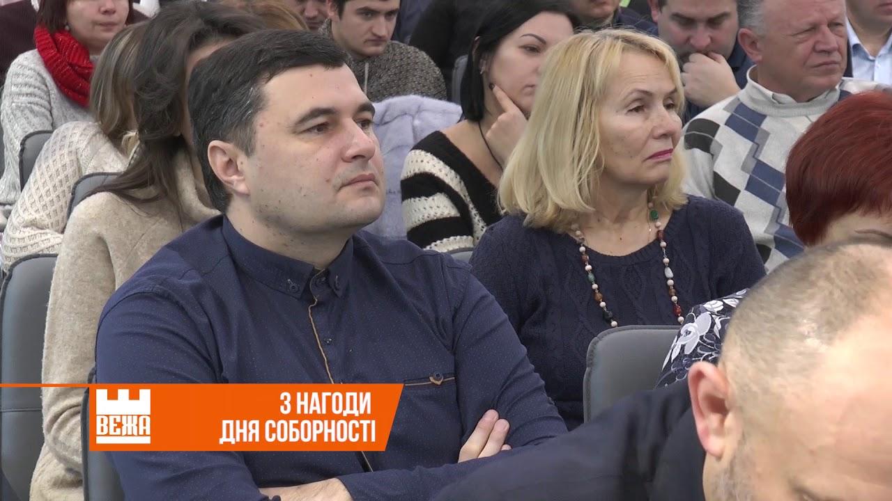 Івано-Франківськ готується до 101-ої річниці відзначення Акту злуки УНР та ЗУНР  (ВІДЕО)