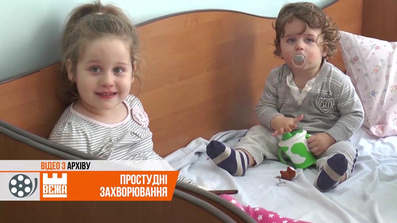 В Івано-Франківську не вистачає вакцини від грипу  (ВІДЕО)