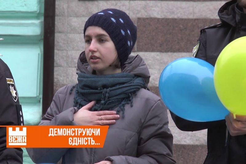 """В Івано-Франківську утворили """"живий ланцюг єднання""""  (ВІДЕО)"""
