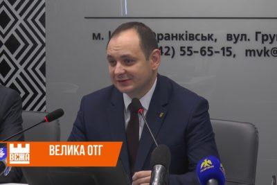 До Івано-Франківської ОТГ увійде 16 сільських громад  (ВІДЕО)