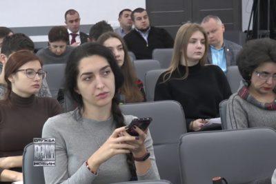 Про роль місцевого самоврядування в процесі децентралізації дискутували в Івано-Франківську  (ВІДЕО)