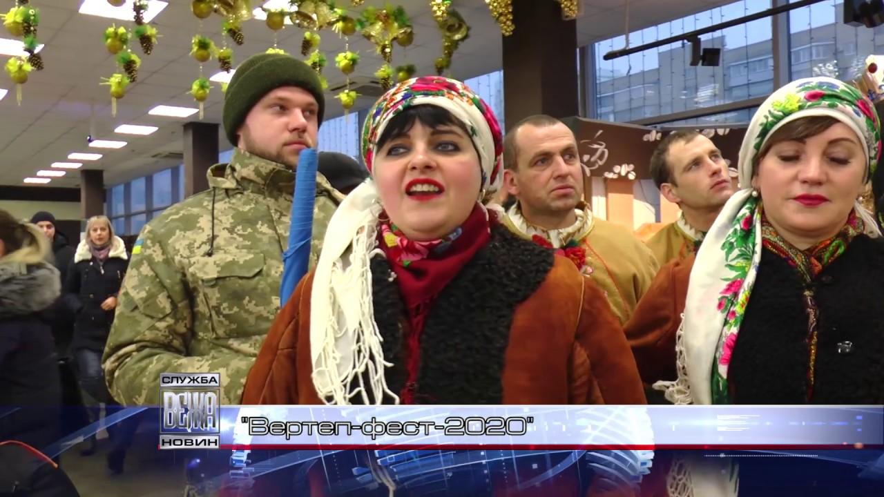 Прикарпатські колядники долучилися до 4-го Всеукраїнського фестивалю вертепів у Харкові  (ВІДЕО)