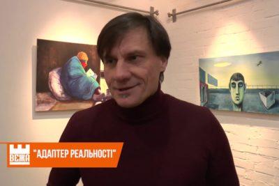 Донецький художник Сергій Захаров презентував в Івано-Франківську виставку картин  (ВІДЕО)