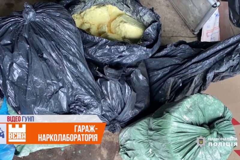 На Прикарпатті поліція затримала організатора нарколабораторії  (ВІДЕО)