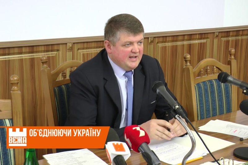 Івано-Франківська облдержадміністрація співпрацює із донецькими колегами  (ВІДЕО)