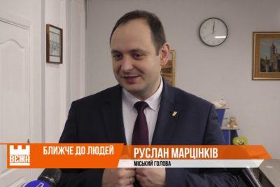 У Чернієві відкрили перше територіальне відділення ЦНАПу  (ВІДЕО)