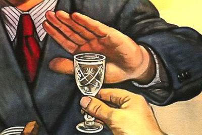 """Як ти вперше """"напився"""": алкогольний досвід іванофранківців"""