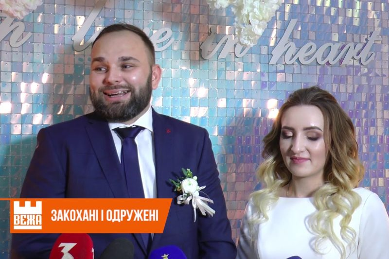 В Івано-Франківську відсвяткували третю річницю «Шлюбу за добу»  (ВІДЕО)