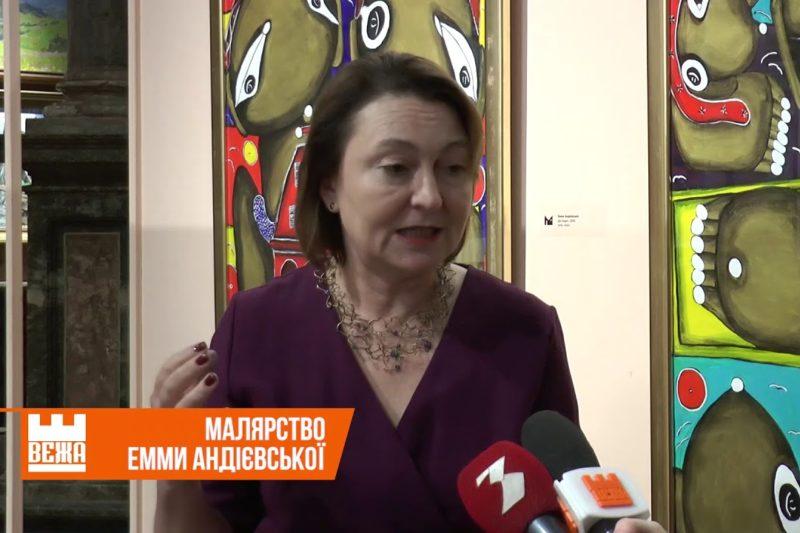 Малярство культової художниці Емми Андієвської презентували в Івано-Франківську  (ВІДЕО)