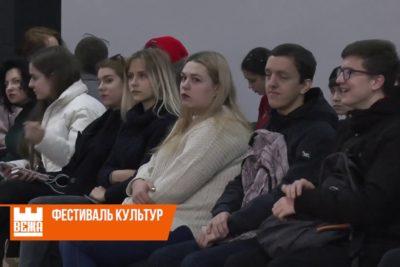 """В Івано-Франківську відбувся фестиваль """"Global village""""  (ВІДЕО)"""