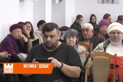 Вуличний  музикант Богдан Дощ провів творчу зустріч з іванофранківцями  (ВІДЕО)