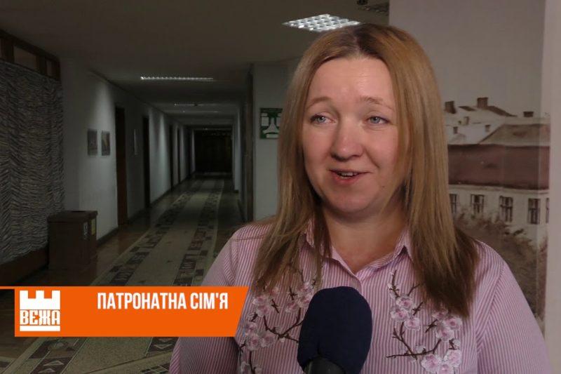"""В Івано-Франківську  з""""являються  патронатні сім'ї  (ВІДЕО)"""