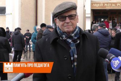 В Івано-Франківську увіковічнили пам'ять про відомого педагога Петра Сусака  (ВІДЕО)