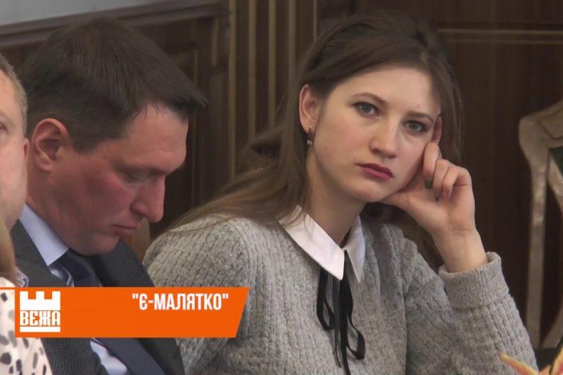 """Комплекс послуг """"Є-Малятко"""" запроваджує Міжрегіональне управління юстиції  (ВІДЕО)"""