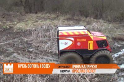 Прикарпатські рятувальники випробували нову спецтехніку  (ВІДЕО)