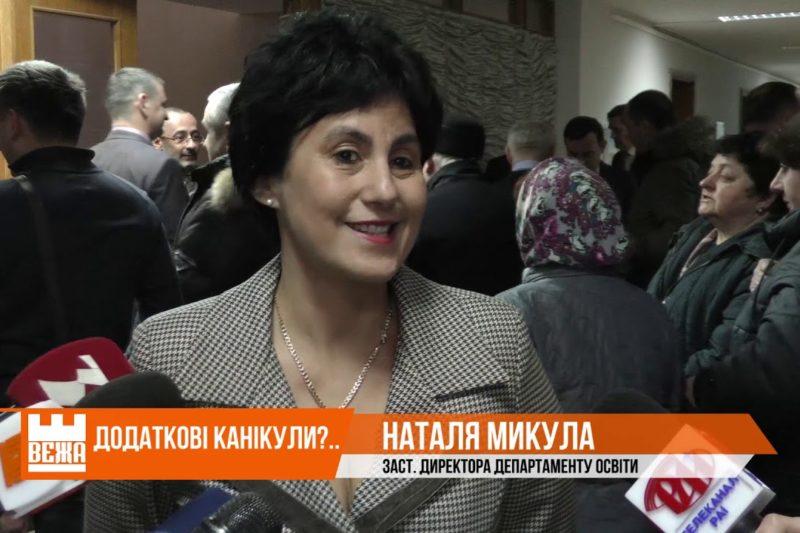 Івано-Франківська мерія вирішує, чи запроваджувати карантин у школах  (ВІДЕО)