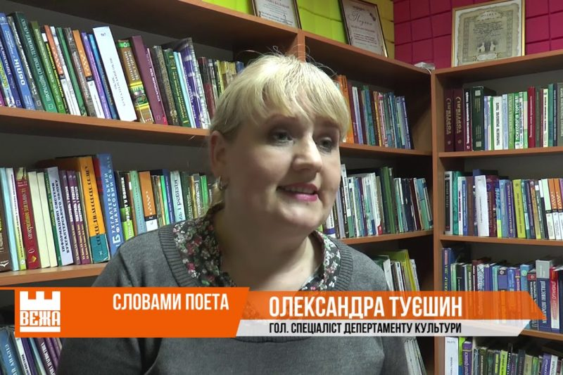 В Івано-Франківську відбувся огляд-конкурс читців поезій Тараса Шевченка  (ВІДЕО)