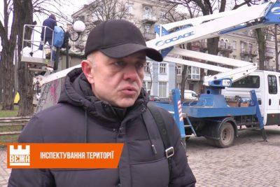 Привокзальний сквер Івано-Франківська - під цілодобовою охороною  (ВІДЕО)