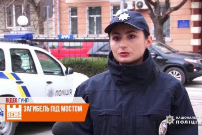 Поліція розслідує обставини загибелі юнака, знайденого під мостом у мікрорайоні Пасічна  (ВІДЕО)