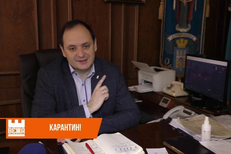 В Івано-Франківській мерії моніторять перебіг під час карантину  (ВІДЕО)