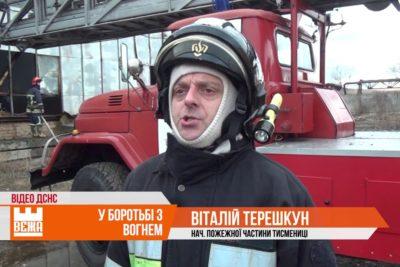 Поблизу Івано-Франківська сталася масштабна пожежа  (ВІДЕО)