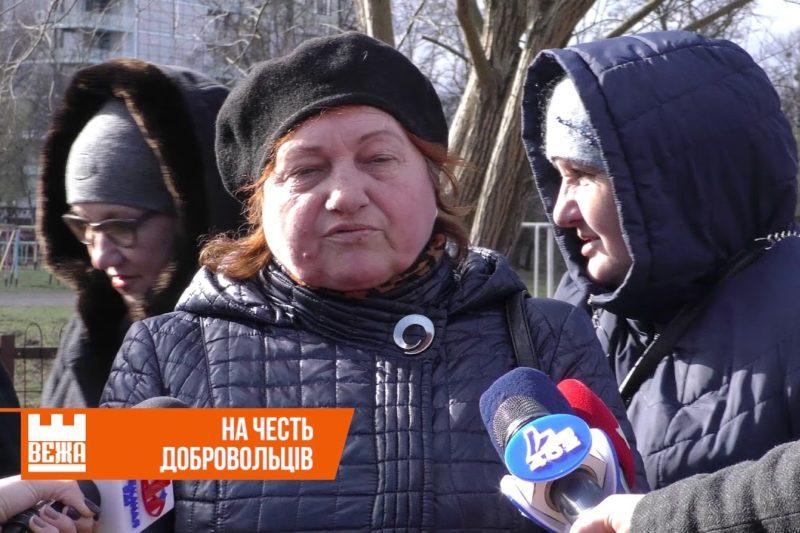 В Івано-Франківську посадили сад на честь добровольців  (ВІДЕО)