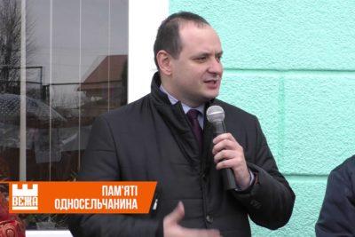 У Чернієві встановили Анотаційну дошку  учасникові АТО Іванові  Деркачу  (ВІДЕО)