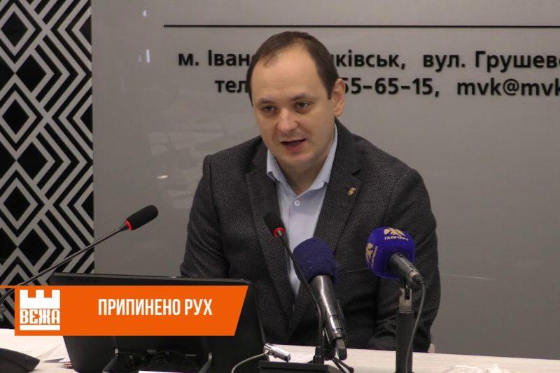 В Івано-Франківську припинять рух громадського транспорту  (ВІДЕО)