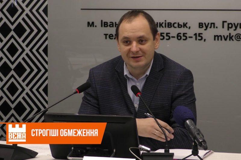Івано-Франківська мерія ініціює введення надзвичайного стану в місті  (ВІДЕО)