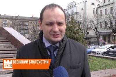 Комунальники облаштовують мікрорайони Івано-Франківська  (ВІДЕО)