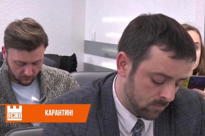 Усі освітні заклади Івано-Франківська зачинили на карантин  (ВІДЕО)