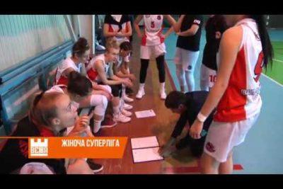 """Баскетболістки """"Франківська -ПНУ"""" в домашньому  матчі поступилися  """"ІнтерХіму""""  (ВІДЕО)"""