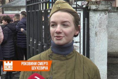 В Івано-Франківську відбулося віче до 70-х роковин загибелі Романа Шухевича  (ВІДЕО)